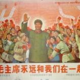『[ツイブロ]特措法罰則50万円。文化大革命?自民党の暴走迷走が止まらない。』の画像