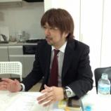『【イベント】 『石川和男先生セミナー 30代で人生を逆転させる残業0の時間術』を開催しました!』の画像