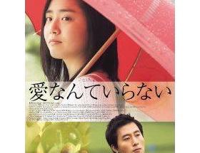 韓国で日本ドラマのリメイクが多いワケ