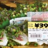 『国東の食環境(275)鯵鮨』の画像