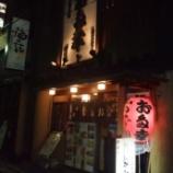 『日本橋のやさしい夕食』の画像