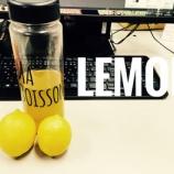 『レレモン』の画像