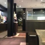 『[神戸空港]空港ラウンジ 訪問記』の画像