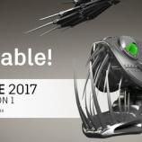 『Flame Premium 2017ext1 がリリースされました』の画像