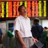 『【マジかよ】中国人さん(34)、株式投資で1,000万円以上も大損した結果 → ヘルメットや手袋などを脱いで置き、溶鉱炉に飛び込んでしまうwwwwwwwwww』の画像