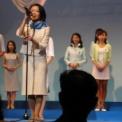 2002湘南江の島 海の女王&海の王子コンテスト その45(15番・私服)