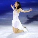 『美姫てぃ』の画像