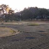 『(^^)vいつか行きたい日本の名所 無量光院跡』の画像