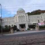 『愛媛県知事への活動報告』の画像
