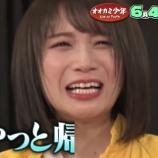 『【乃木坂46】ああ・・・秋元真夏、まさかの大号泣・・・!!!!!!』の画像
