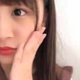 『[動画]2019.12.11(20:35~) SHOWROOM 「=LOVE(イコールラブ) 音嶋莉沙」@個人配信』の画像