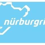 『【スタッフ日誌】ニュルブルクリンクオフィシャルステッカー取り扱い開始』の画像