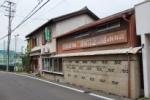 西村貢畳商店さんが、よみうりテレビ「日曜もダメよ!」に出演するみたい!