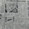 松井玲奈が単独でぷっちょのCMに決まるかもwwwwwwwwwww