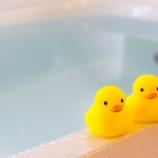 『【画像】若者さん、湯船に浸からなすぎて体臭激クサの可能性・・・』の画像