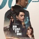『映画『007/ノー・タイム・トゥ・ダイ』予告編! #NoTimeToDie』の画像