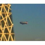 『飛行船が飛んでいく。』の画像