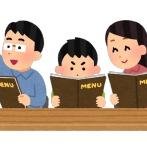 【カッチーン】子連れでファミレスへ→男女ペア「こんなところに子供連れてくるな!こっちは勉強してんだよ!」私「はぁ?」いや、ここファミレスなんだけど?図書館で勉強しろよ!