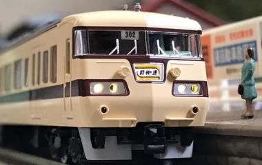 『TOMIX 117系100 新快速 入線』の画像