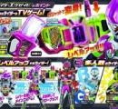 【悲報】特撮ファンの俺氏、新作仮面ライダーのデザインがダサすぎて咽び泣く