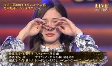【乃木坂46】白石麻衣の泣き方かわいい!!!