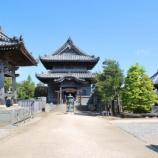 『いつか行きたい日本の #名所 #阿波国分寺』の画像
