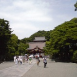 『鶴岡八幡宮:神奈川県鎌倉市雪ノ下』の画像