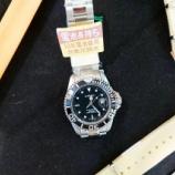 『1万円均一のお得な商品です!』の画像