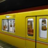 『朝ラッシュ時に東京から渋谷まで、丸の内線・銀座線に乗車してきました!』の画像