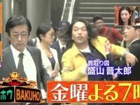 【日向坂46】『爆報!THEフライデー』加藤史帆が出演決定!!!!!