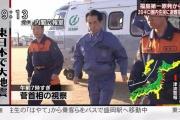 「よりによってこの人が選ばれるとは」 皇室会議メンバーに菅直人元総理が選出 「会議を引っ掻き回すかと思うと恐ろしい」と宮内庁関係者