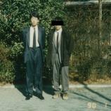 『24年前のあの日・・・』の画像