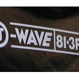 『【出演】J-WAVE』の画像