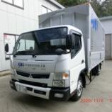 『新車トラック納車日』の画像