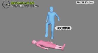 【ミスター慶応】ファイナリストの慶應大学生(22)、準強制性交容疑で再逮捕 女子学生に性的暴行  路上で腹蹴り、頭にかかと落としも★12
