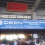 『ライブレポート:「DEEN 20th Anniversary Live in 日本武道館〜DEENAGE MEMORY〜」(10/12)』の画像