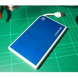 『2.5インチHDDのケースの中でも、USB2.0のUSBケーブルが収納できる、玄人志向GW2.5SCーSU2を買ったのでレビューする。電源補助のY字USB延長ケーブルにケースが付いてくる。』の画像