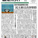 『香港ポスト最新号「エグゼクティブボイス~こだわりのカフェ【Filters Lane】」掲載中』の画像