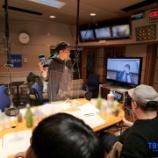 『【乃木坂46】こんなモニターだったのかwww 齋藤飛鳥出演『バナナムーンGOLD』放送の模様が公開に!!!!!!』の画像