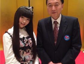 【画像】鳩山由紀夫元首相の現在wwwwwww