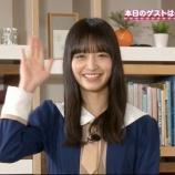 『おおお!!!乃木坂46『期待の新人』登場!!!キタ━━━━(゚∀゚)━━━━!!!』の画像
