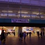 『多摩センタ-イルミネ-ション;東京』の画像