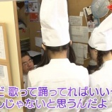 『【欅坂46】一般人から見た 渡辺、長沢のパン屋修行についての感想がこちら・・・【けやかけ】』の画像