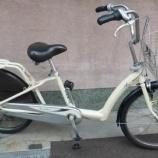 『リサイクル自転車 ブリヂストンサイクル アンジェリーノ 改造しました』の画像