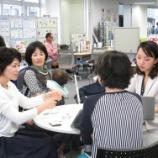 『ママの愛情パワーこそが世界を救う!TABLE FOR TWO「おにぎりアクション」に岡崎・ママユメも参画!!』の画像