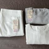 『無印良品の衣料品セール』の画像