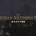 【FF14】南方ボズヤ戦線