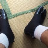 『日本陸軍:地下足袋(軍手&軍足)』の画像