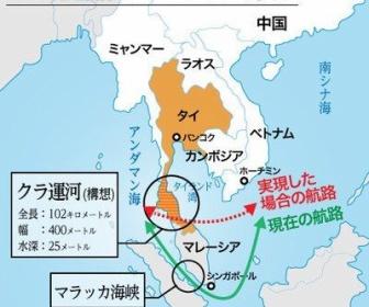 マレーシアのマハティール首相「一帯一路の主要事業中止」~中国に大きな痛手