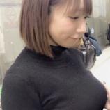 『【画像】秋の人妻、ピッチピチセーターでぶるんぶるんwwwwwwwwwwwww』の画像